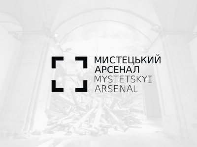 mystetskiy arsenal