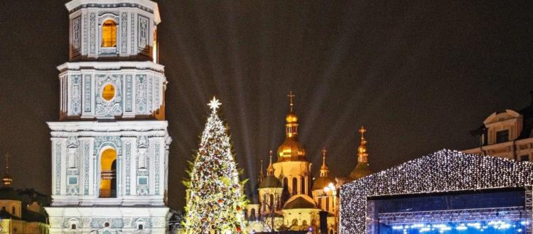 new year Kiev