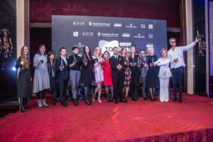 Kyiv_Tourism_Awards (2)