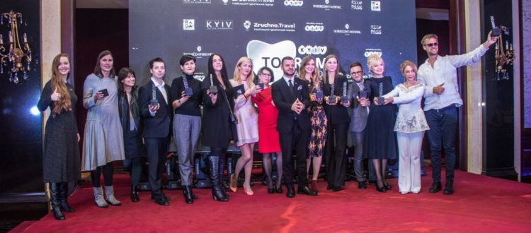 Kyiv_Tourism_Awards (2)