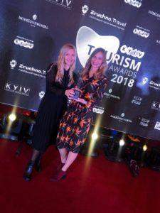 Kyiv Tourism Awards