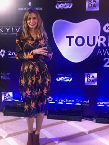 Kyiv_Tourism_Awards