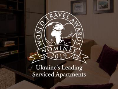 Лучшие сервисные апартаменты Украины