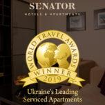World Travel Awards - Награда Senator