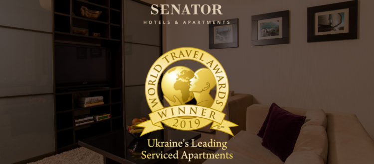 World Travel Awards - Награда Senator